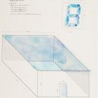 Study of Counter Blue(1994)photo Nobutada Omote